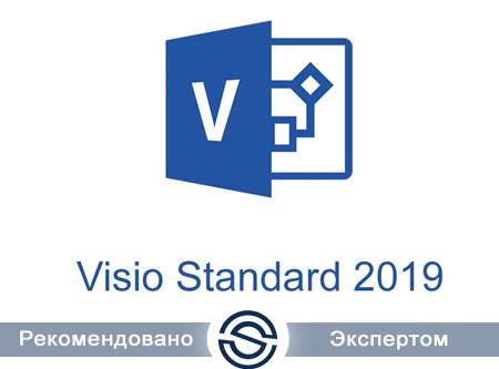 Microsoft Visio Standard 2019 Single Open No Level Academic (D86-05856) для учебных заведений