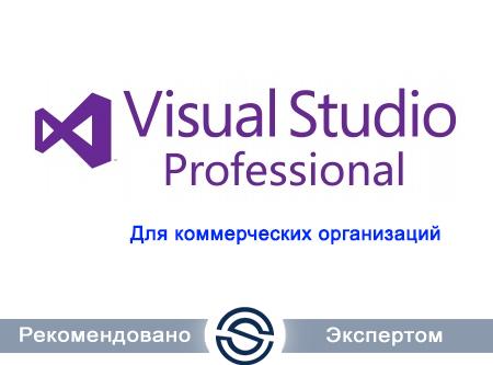 ПО Microsoft D87-01246