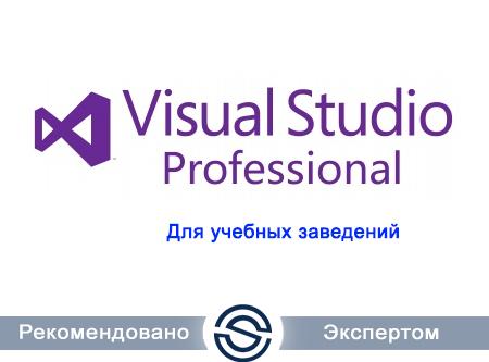 ПО Microsoft D87-07495