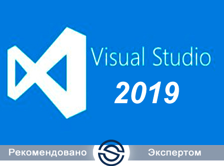 Microsoft Visual Studio Professional 2019 Russian Open No Level Academic (D87-07495) для учебных заведений