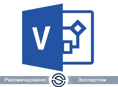 ПО Microsoft D87-07499