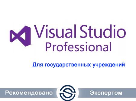 ПО Microsoft D87-07509