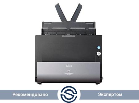 Сканер Canon imageFORMULA DR-C225 / A4 / 25 ppm / ADF / USB / 9706B003
