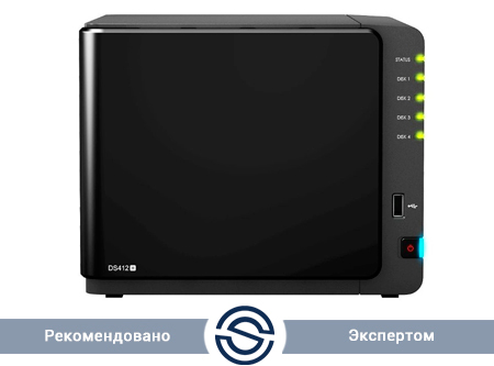 NAS-сервер Synology DiskStation DS412+ / 4xHDD / 2.13 GHz / 1Gb DDR3 / Hot Swap
