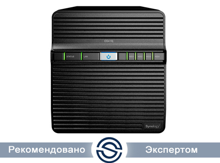 Система хранения данных Synology DS418j / 4xHDD / 2Gb DDR4 / 1400 МГц