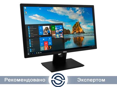 Монитор Dell E2318H
