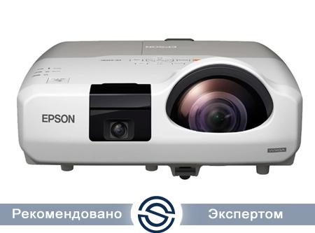 Проектор Epson EB-421I / 1024x768 / 4:3 / 3000:1 / 2500 lm /  VGA+HDMI+USB+S-Video+RCA
