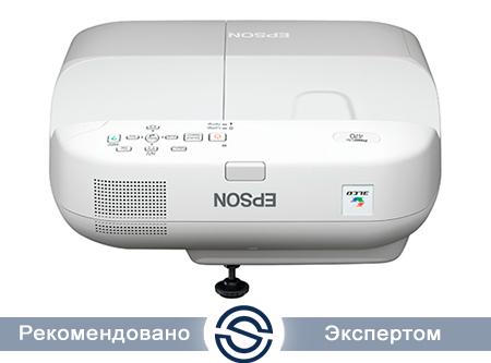 Проектор Epson EB-470 / 1024x768 / 4:3 / 3000:1 / 2600 lm /  VGA+HDMI+S-Video+RCA