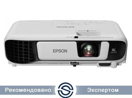Проектор Epson EB-S41  / LCD:3 / 0.55