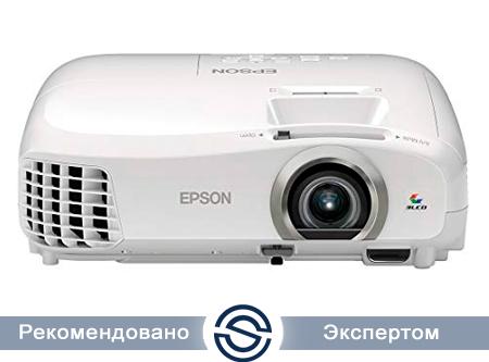 Проектор Epson EH-TW5300 / 1920x1080 / 16:9 / 35000:1 / 2200 lm /  VGA+HDMI+USB+MHL+RCA