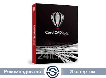 CorelCAD 2020 Full Version ESD (ESDCCAD2020ML) корпоративная лицензия