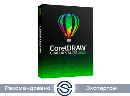 CorelDRAW Graphics Suite 2020 Ru/Eng Электронная лицензия ESD ESDCDGS2020ROW