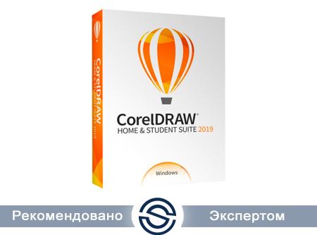 CorelDRAW Home & Student Suite 2019 Электронная лицензия ESD (ESDCDHS2019ROEU)