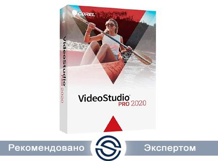 Corel VideoStudio Professional 2020 ML ESD (ESDVS2020PRML)