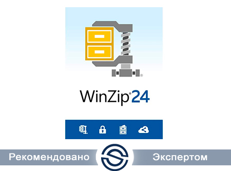 Corel WinZip 24 Standard Single-User, ESDWZ24STDML