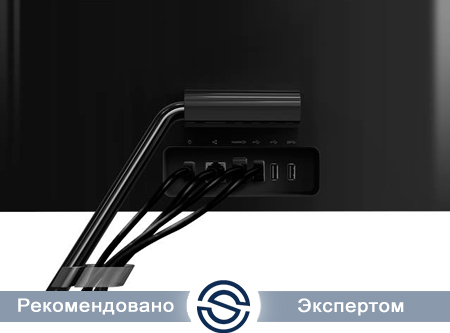 Моноблок Lenovo F0ES0053RU