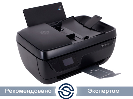 МФУ HP F5R96C
