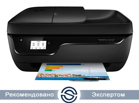 МФУ HP DeskJet Advantage 3835 All-in-One / 4800x1200 / A4 / Printer+Scaner+Copier+Fax / ADF / F5R96C