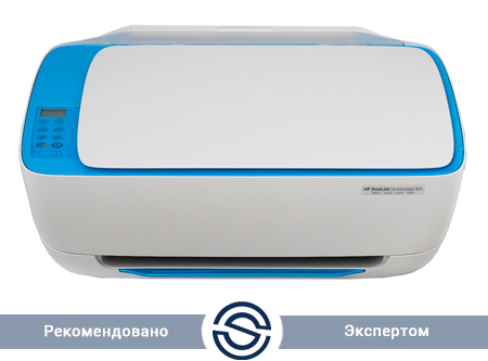 МФУ HP F5S44C DeskJet 3635 / 4800x1200 / A4 / 20 ppm / Printer+Scaner+Copier / WiFi+USB