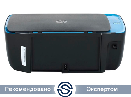 МФУ HP F5S66A