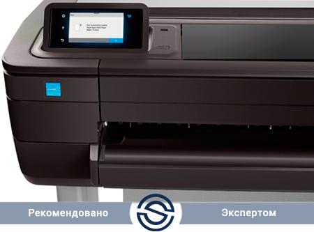 Принтер HP F9A29A