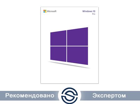ПО Microsoft FQC-09131