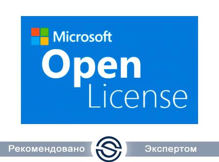 ПО Microsoft FQC-09481