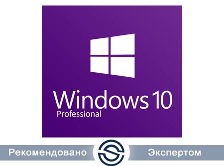 Microsoft Windows 10 Pro Single Open 1 License No Level Legalization Get Genuine (FQC-09481) для коммерческих организаций