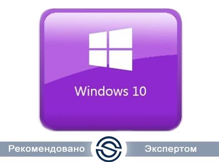 ПО Microsoft FQC-09544