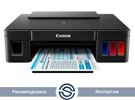 Принтер Canon PIXMA G1400 / Струйный с СНПЧ / 4800x1200 / A4 / 8 ppm / Black / 0629C009