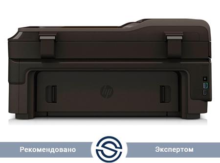 МФУ HP G1X85A