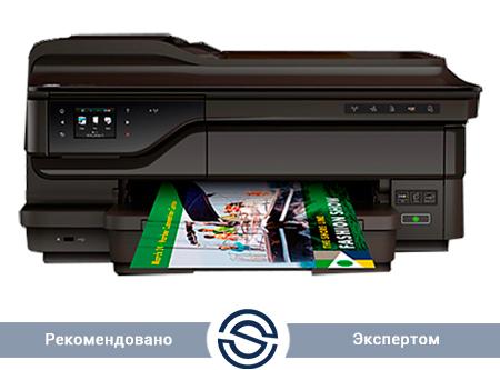 МФУ HP G1X85A OfficeJet 7612 / 4800x1200 / A3 / 33 ppm / Printer+Scaner+Copier / WiFi+USB+LAN