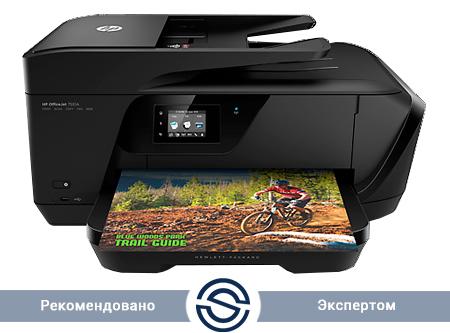 МФУ HP OfficeJet 7510 / 4800x1200 / A3 / 33 ppm / Printer+Scaner+Copier+Fax / ADF / G3J47A