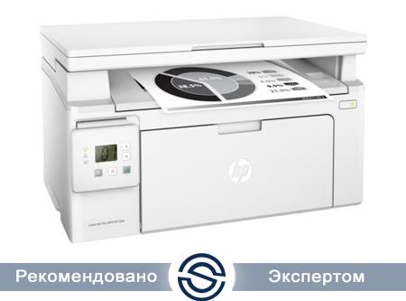 МФУ HP G3Q58A