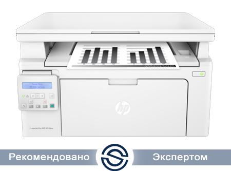 МФУ HP G3Q58A LaserJet Pro M130nw / 600x600 / A4 / 22 ppm / Printer+Scaner+Copier / WiFi+USB+LAN
