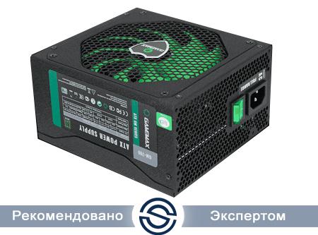 Блок питания Gamemax GM-700 (14см), 700W