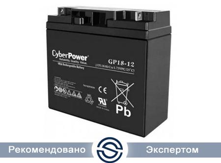 Батарея CyberPower GP18-12
