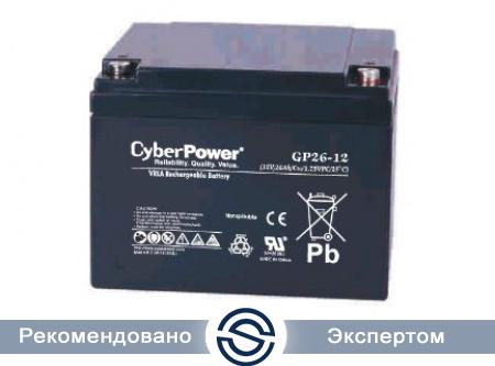 Батарея для UPS CyberPower GP26-12, 12V26Ah, 168х177х126мм, 7,4 кг