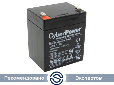 Батарея для UPS CyberPower GP5-12, 12V5Ah, 90х70х95(101) мм, 1.7 кг