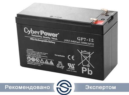 Батарея CyberPower GP7-12