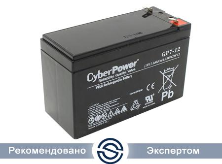 Батарея для UPS CyberPower GP7-12, 12V7Ah, 151х65х95(101) мм, 2.3 кг