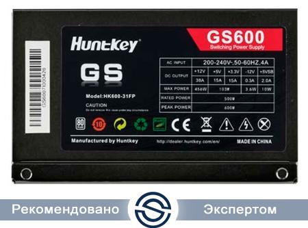 Блок питания HuntKey GS600