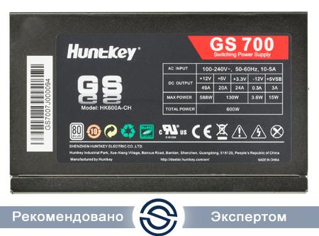 Блок питания HuntKey GS700