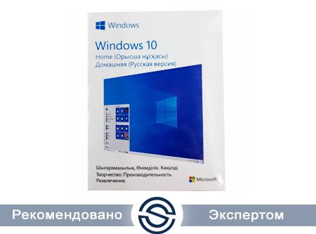 Microsoft Windows 10 Home, 32-bit/64-bit, USB, Box (HAJ-00074)