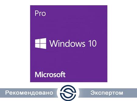 ПО Microsoft HAV-00133