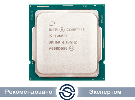 Процессор Intel Core i5-10600K 4,1GHz (4,8GHz) 12Mb 6/12 Core Comet Lake 125W FCLGA1200