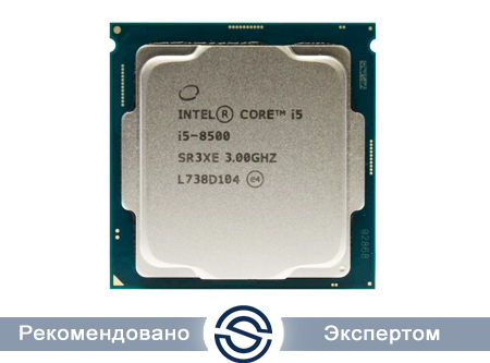 Процессор Intel Core i5-8500 3.00GHz 9Mb 6/6 Core Coffe Lake Tray 65W FCLGA1151