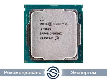 Процессор Intel Core i5-9500 3,0GHz (4,4GHz) 9Mb 6/6 Core Coffe Lake 65W FCLGA1151