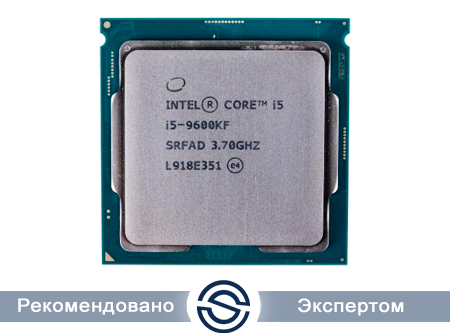 Процессор Intel Core i5-9600KF 3,7GHz (4,6GHz) 9Mb 6/6 Core Coffe Lake 95W FCLGA1151