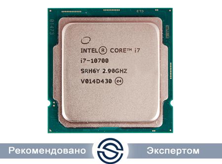 Процессор Intel Core i7-10700 2,9GHz (4,8GHz) 16Mb 8/16 Core Comet Lake 65W FCLGA1200